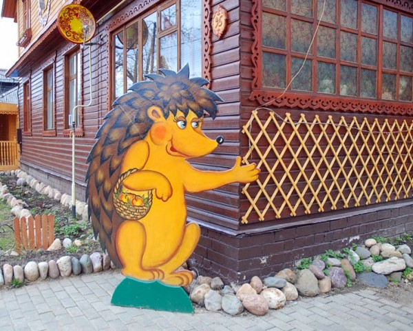 Картинки по запросу Экскурсия «В гостях у Ежа Петровича»
